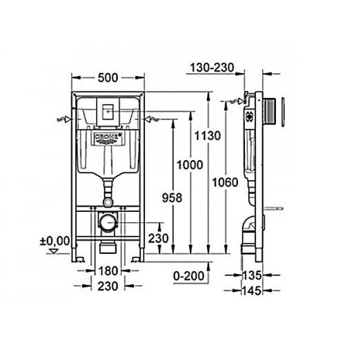 Grohe potinkinis rėmas WC puodui Rapid SL 3in1 38772001